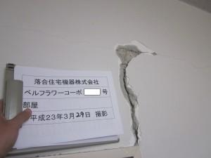地震0215