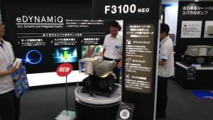 荏原F3100
