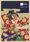 ミヤコ総合カタログ VOL.62 2021-2022